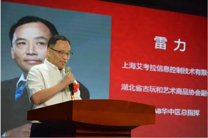数百嘉宾高唱国歌,《拳球拳击》环球拳王邀请赛新闻发布会在汉举办